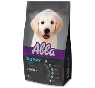 Корм для собак, щенков — собачьи консервы и лакомства AВВA