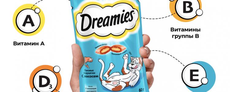 Dreamies (Дримис) вкусное лакомство для кошек