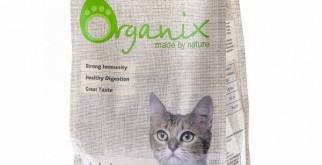 Корм для кошек Organix: отзывы и разбор состава